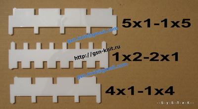silver reed LK150, LK150, разборные линейки, селекторные линейки